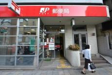 フォンテ青山 郵便局
