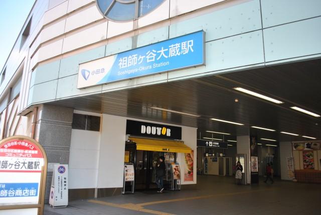 成城エンジェルマンション 祖師谷大蔵駅