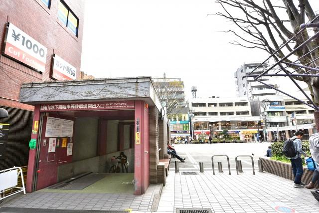 第一北烏山ヒミコマンション 駅前