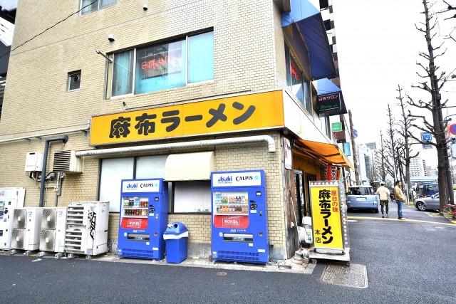 パークハイム三田 周辺
