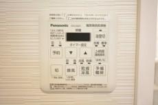 秀和南大井レジデンス 浴室換気乾燥機