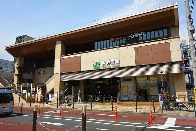 秀和南大井レジデンス 大井町駅