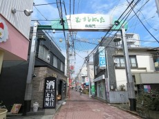 東急ドエルアルス矢口 武蔵新田商店街