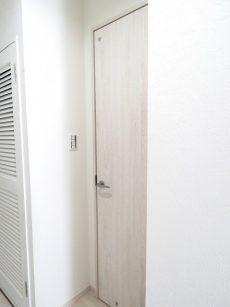秀和南大井レジデンス トイレ
