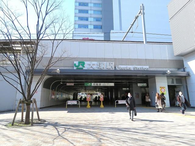 ワコーレ大塚 大塚駅