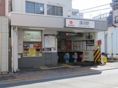 西蒲田ダイヤモンドマンション 蓮沼駅