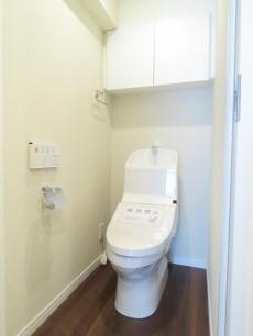 ファミール太子堂 ウォシュレット付きトイレ