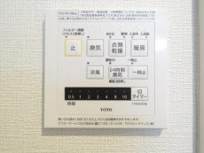 キャッスル世田谷 浴室換気乾燥機