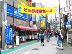 ファミールプランシェ経堂 商店街