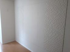 成城エンジェルマンション 洋室約7.3帖