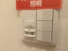 日興パレス文京 人感センサー