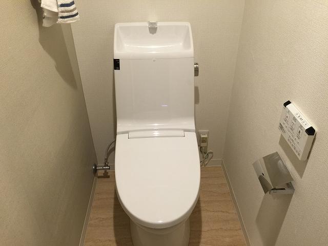 秀和清水池レジデンス トイレ