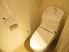 ダイアパレスエクセレント荻窪 トイレ