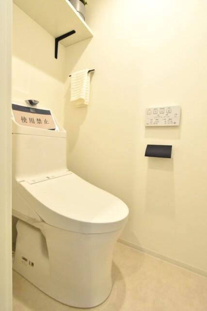 ダイアパレス目黒本町 トイレ