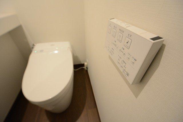ライオンズマンション池田山 トイレ