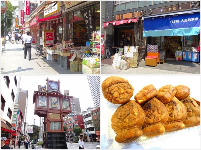 セブンスターマンション第一日本橋 人形町商店街