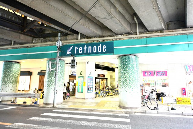 エントピア五月園 駅前