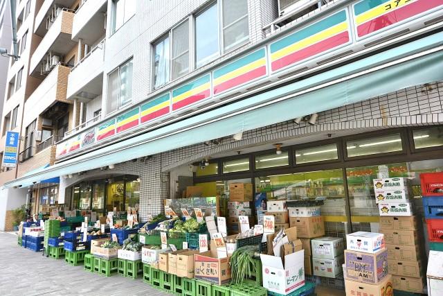 ノア三田 駅周辺
