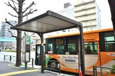 麻布コーポラス バス停