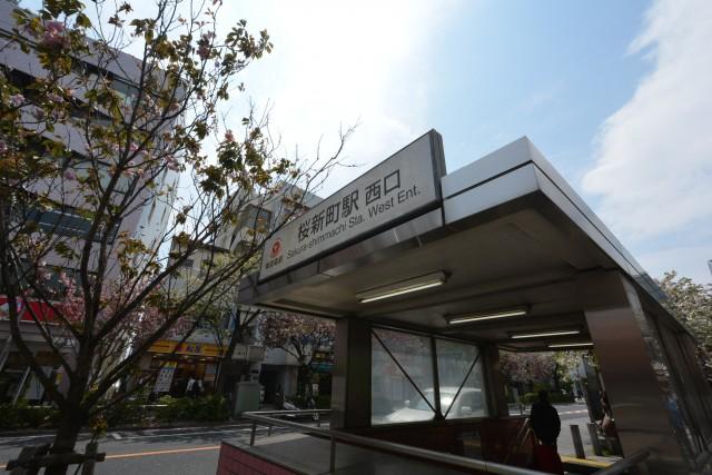 コスモス深沢 駅
