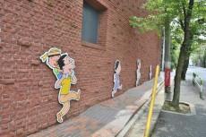コスモス深沢 長谷川町子美術館