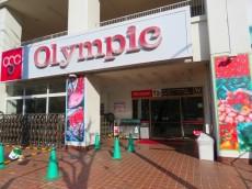 洗足ミナミプラザ オリンピック