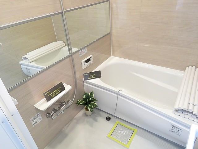 ニックハイム飯田橋 バスルーム
