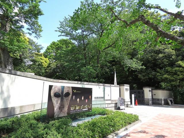 白金台桜苑マンション 東京都庭園美術館