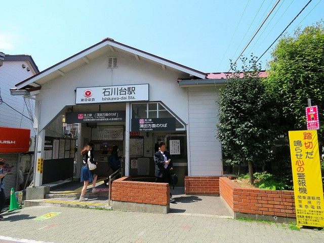 ナイスアーバン石川台 石川町駅