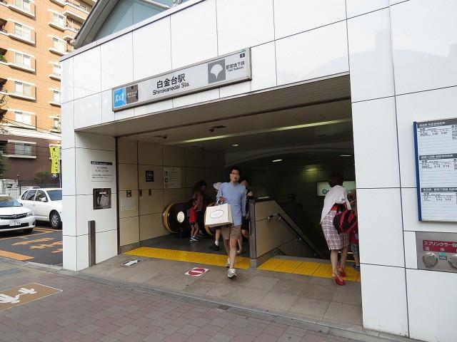 ライオンズマンション広尾第2 白金台駅