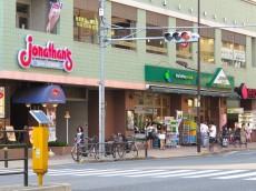 ライオンズマンション広尾第2 目黒通り沿い店舗