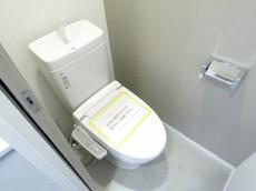 ビラ自由ヶ丘 ウォシュレット付きトイレ