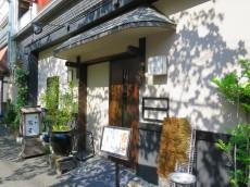 ファムール目黒 周辺の飲食店