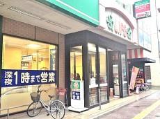 幡ヶ谷コーエイマンション 周辺