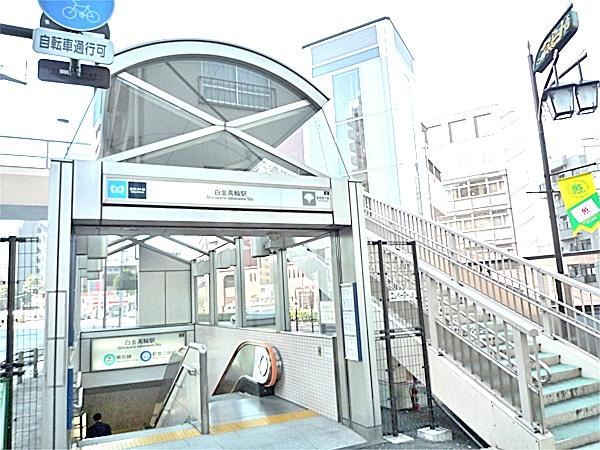 ノア三田 駅