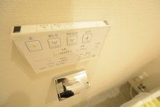 宮園キャピタルマンション トイレ