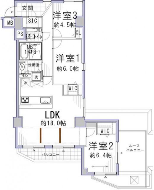 初穂マンション中落合3階