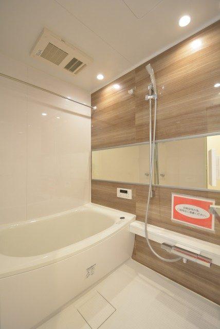 エコロジー落合レジデンスⅡ 浴室