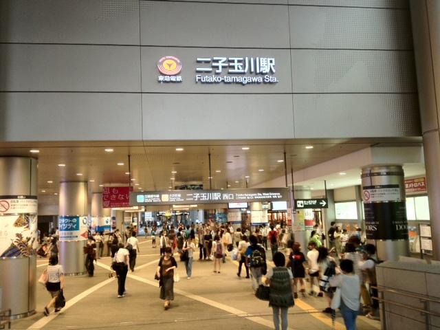 瀬田サンケイハウス 駅前