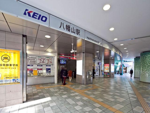 D'グラフォート世田谷芦花公園 八幡山駅