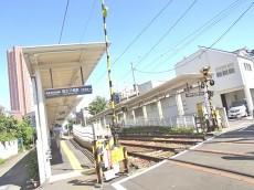 ライオンズマンション三軒茶屋 西太子堂駅