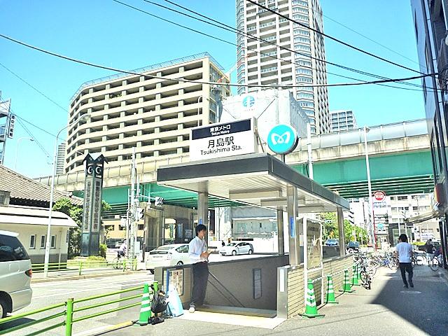 89101tsukishima640std