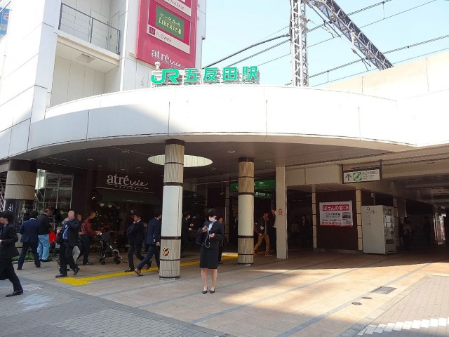 西五反田コープ 五反田駅