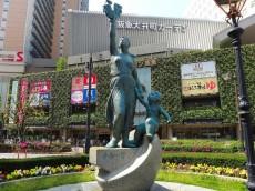 ワールドパレス大井仙台坂Ⅱ 平和の誓い像
