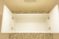 ライオンズマンション馬事公苑第2 トイレ吊戸棚