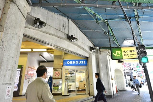 ヴィア・シテラ新宿 駅