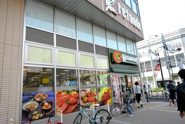 永福町パーク・ホームズ 永福町駅