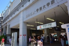 学芸大ダイヤモンドマンション 学芸大学駅