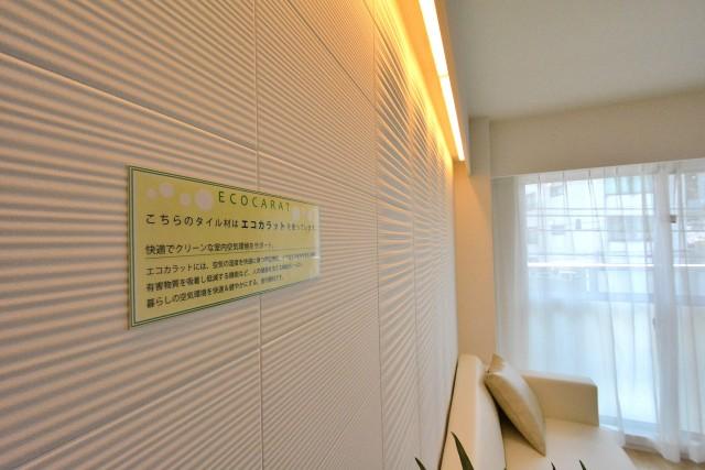 日商岩井桜新町マンション リビング