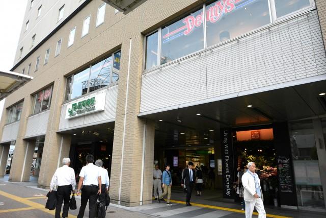 秀和高円寺レジデンス 駅